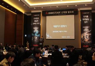 biostar-regional-apr-2017-6.jpg