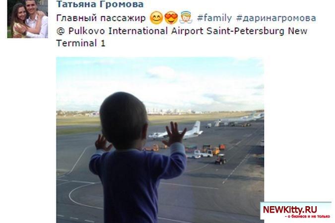 Татьяна Громова (Санкт Петербург из Вконтакте) и ее 10-месячная дочка Дарина Громова (фото).