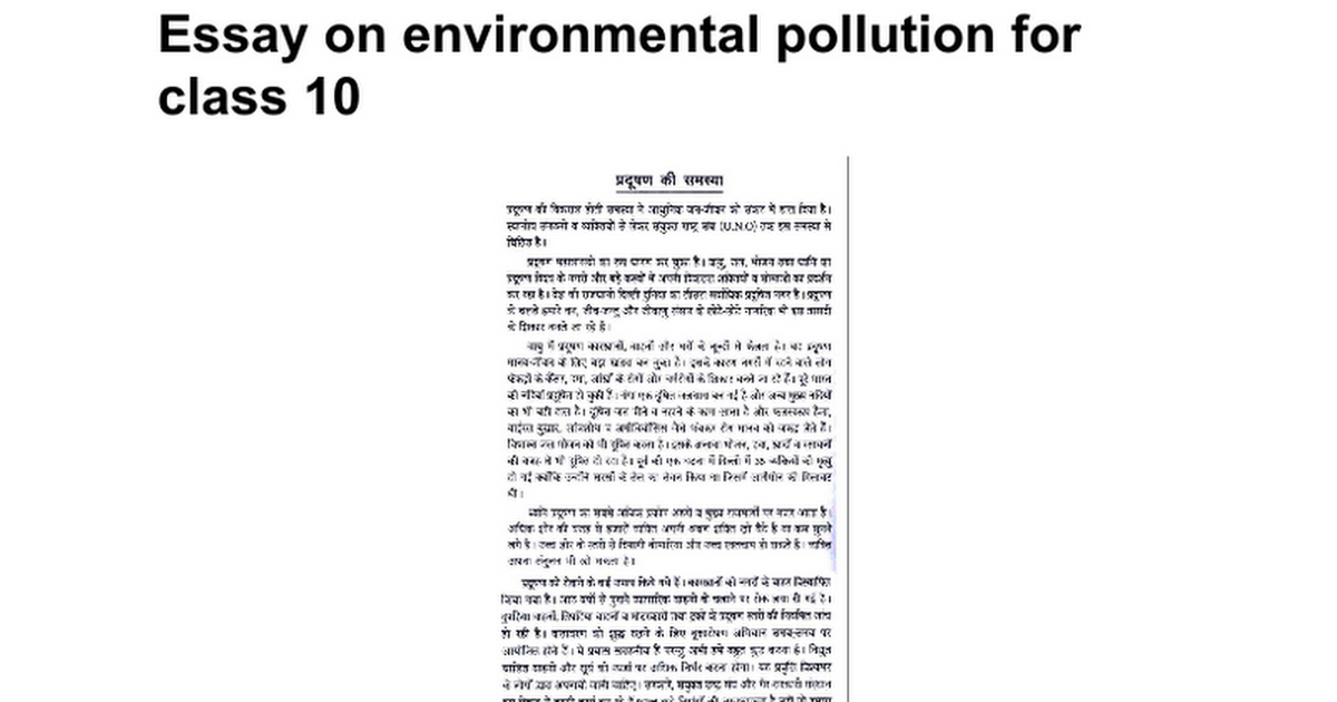 Environmental cause and effect essay