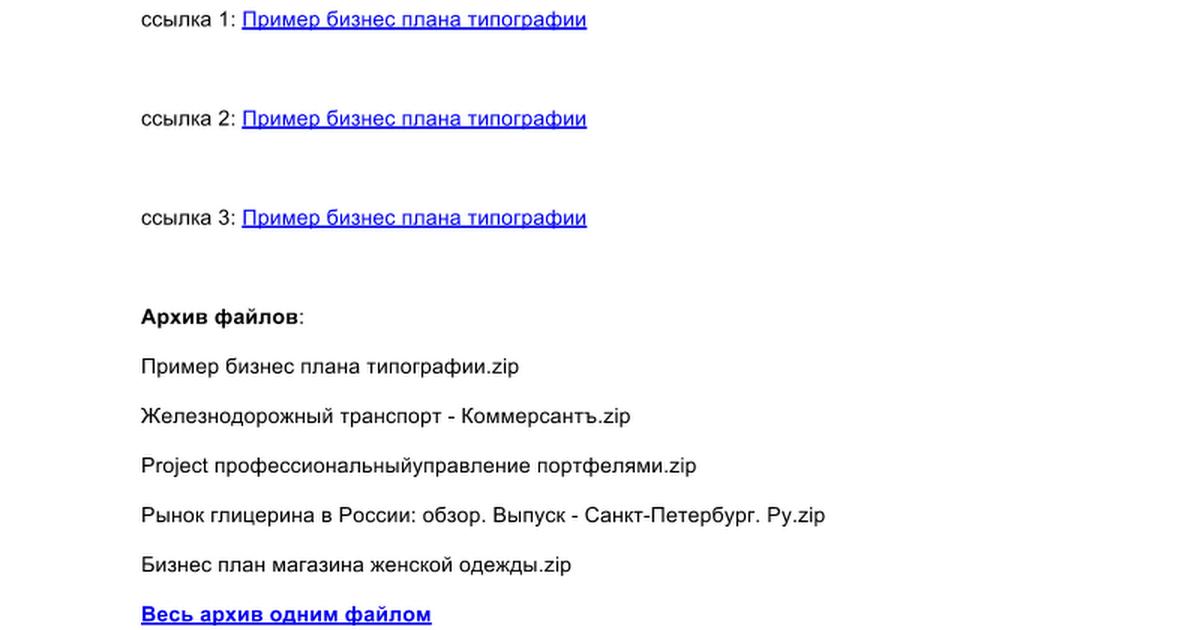 babkikz  Бизнес идеи инструкции и финансы в Казахстане