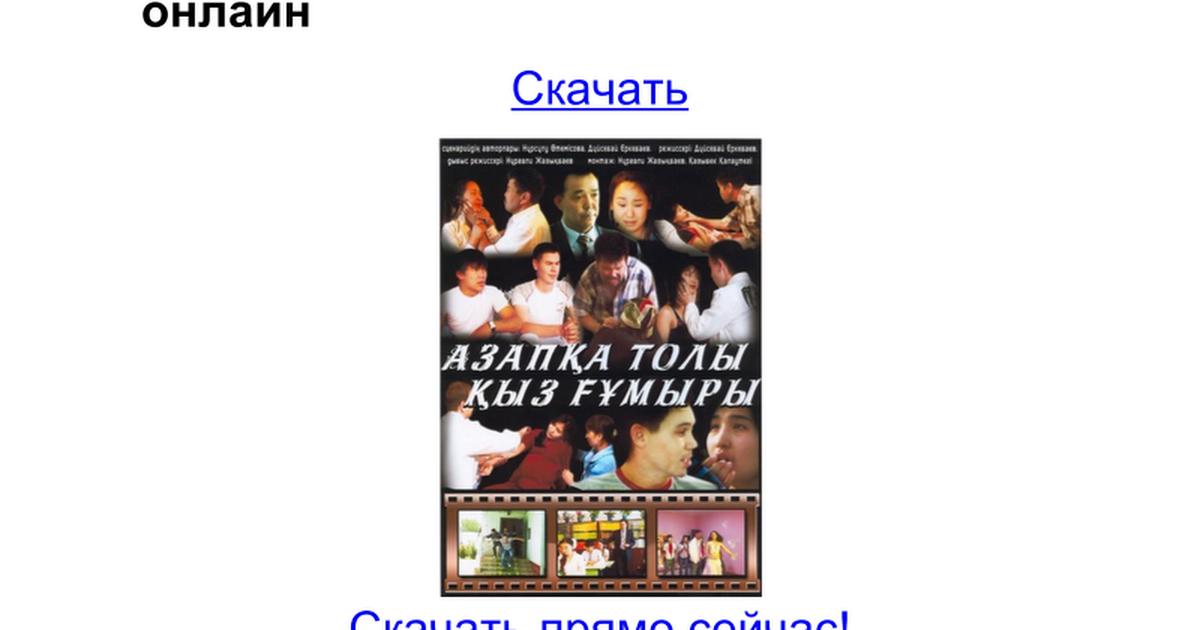 onlayn-novie-kiz-gumiri-turetskiy-serial-smotret-tolstoy-russkoy