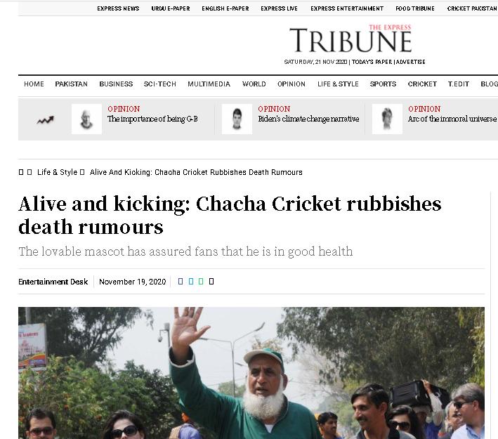 Chacha Cricket TET.png