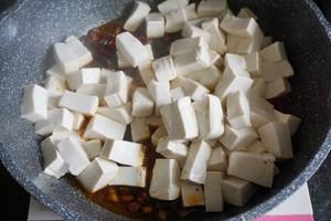 红烧豆腐的做法 步骤8