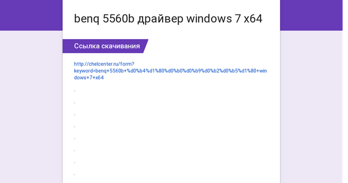 flatbedscanner 22 драйвер windows 7 64