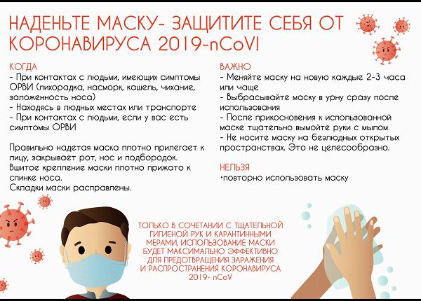 http://www.tyumen-city.ru/files/tinymce/2020/02/e7a3708eb7b8b9192f619de7e3f5fabc.png