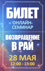 bilet_online28052016.jpg