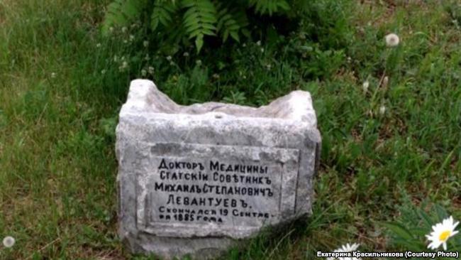 Памятник с Дореволюционного кладбища в Омске