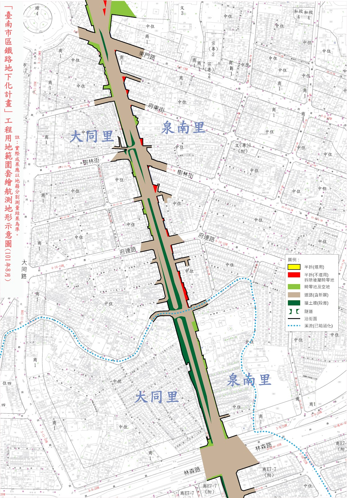台南鐵路地下化航測圖-大同里-實際路廊.jpg