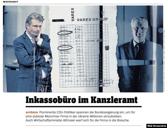 Обкладинка розслідування видання Der Spiegel