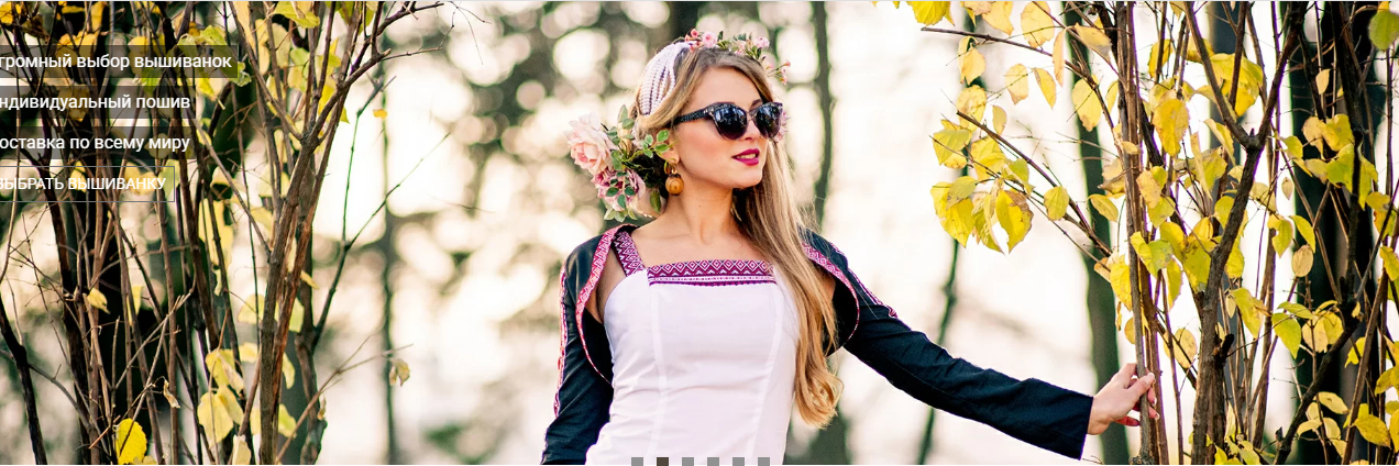 УкрМода – бренд для стильных людей