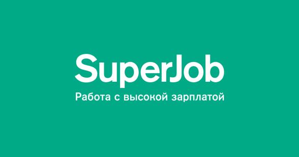 О портале Superjob.ru