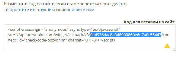 screenshot-my.pozvonim.com 2016-03-29 11-36-16.png