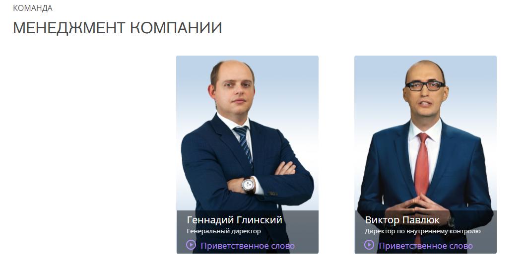 Open FX - брокер-жулик из Беларуси, Фото № 6 - 1-consult.net