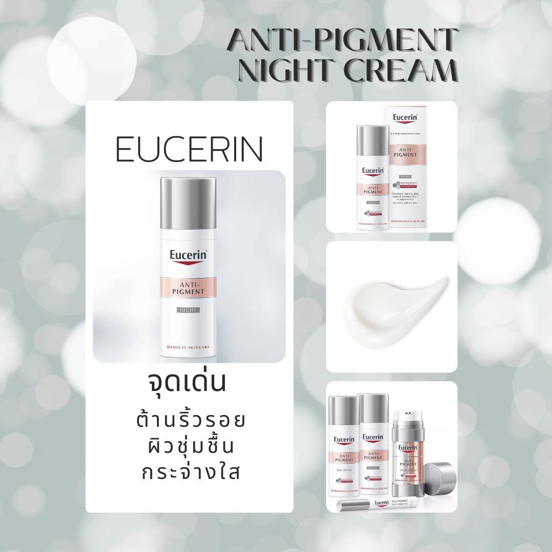 4. EUCERIN ANTI-PIGMENT NIGHT CREAM