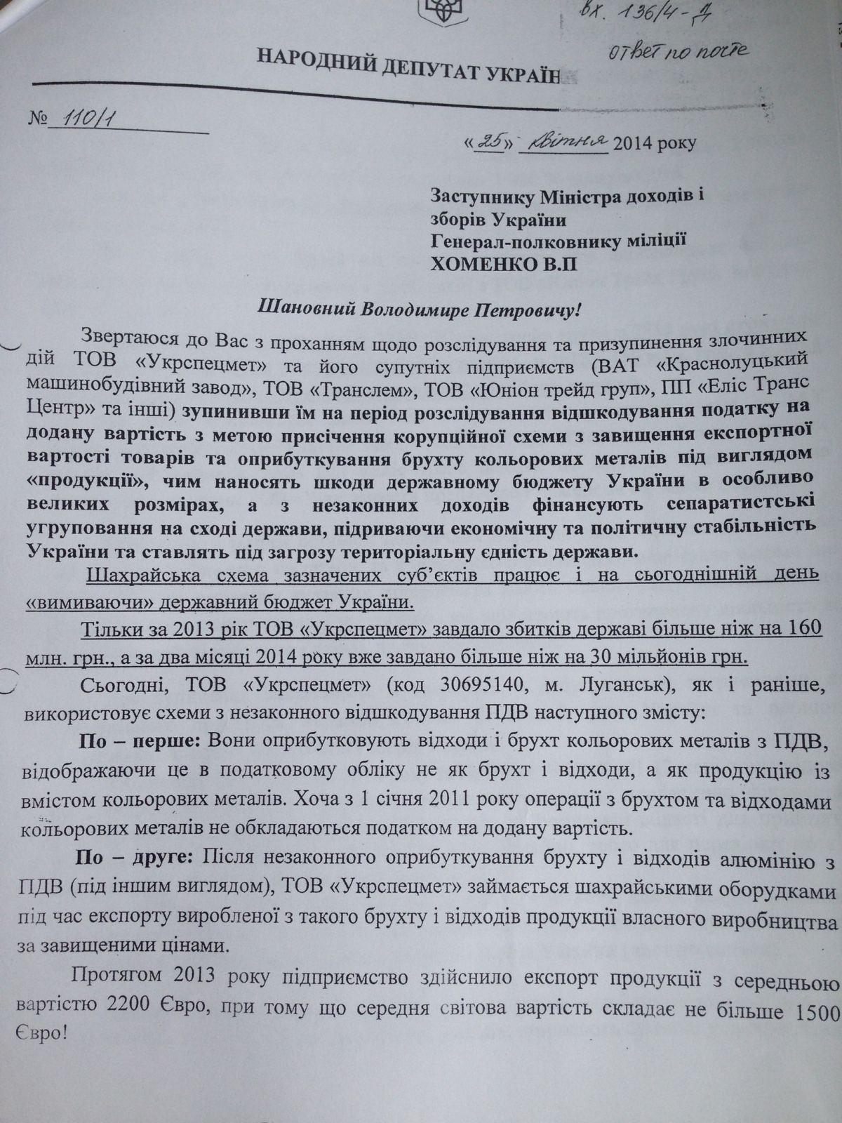 korolevskaya-6