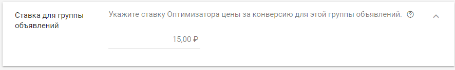 Ставка в КМС Google AdWords