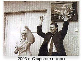 C:\Users\Юля\Pictures\Чулым\10.jpg