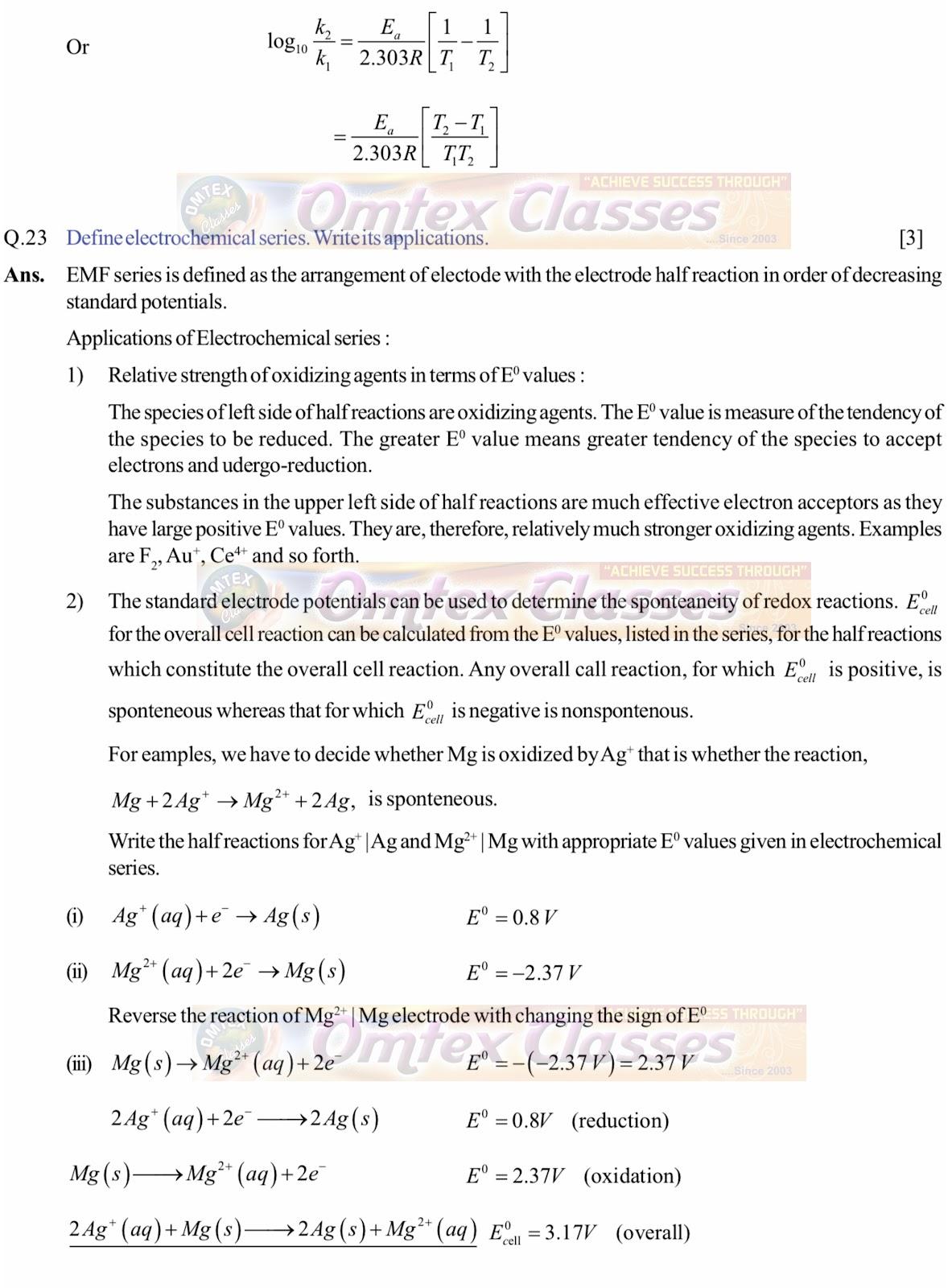 OMTEX CLASSES MAHARASHTRA : Chemistry exam Paper Solution February 2019