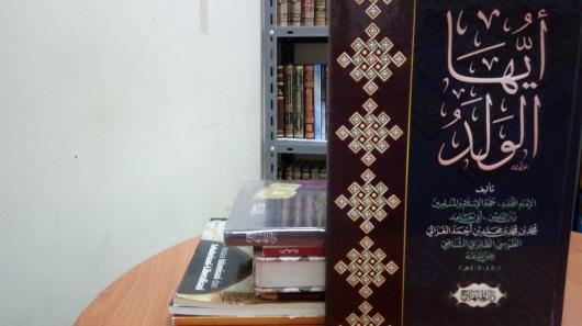 Biografi Imam Ghazali, Kitab karya al-ghazali