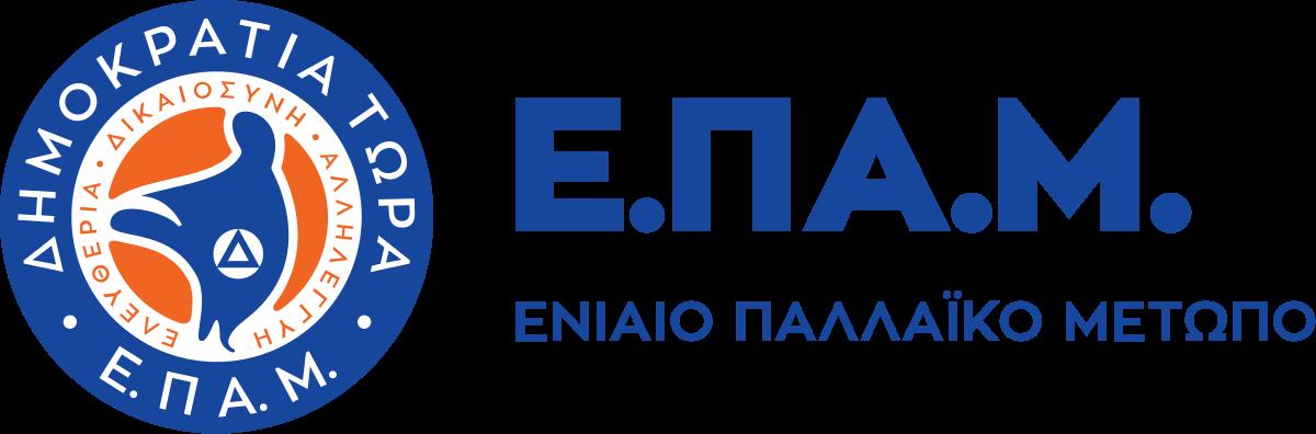 RGB_logo_epam