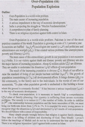 Overpopulation In Pakistan Essay In Urdu  Cheap Assignment Help Uk also English Narrative Essay Topics  Essay On Library In English