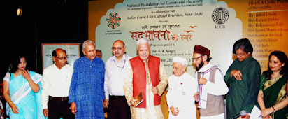 essay on national integration and communal harmony in punjabi