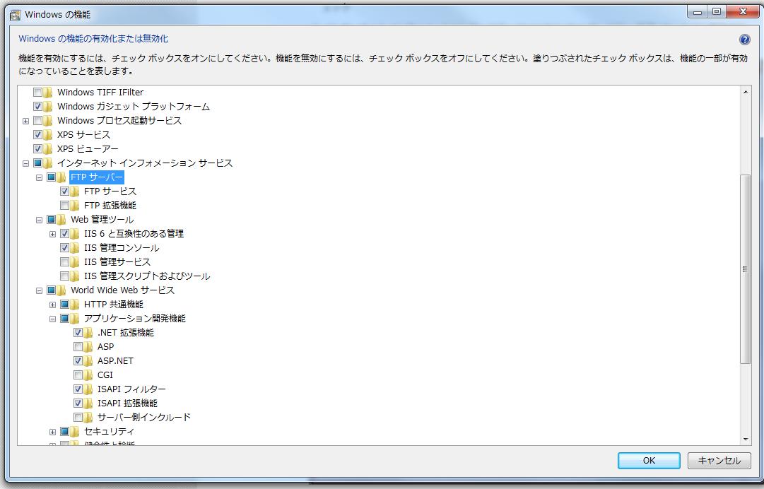 C:\Users\seizou15\Pictures\データベース共有\4.PNG