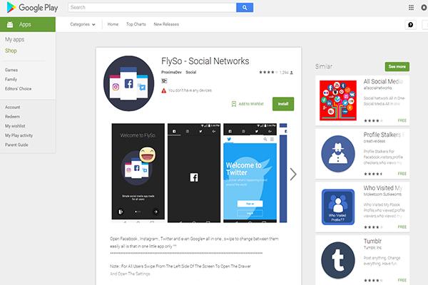 استمتع  بخدمات تطبيقات التواصل الاجتماعي في تطبيق واحد