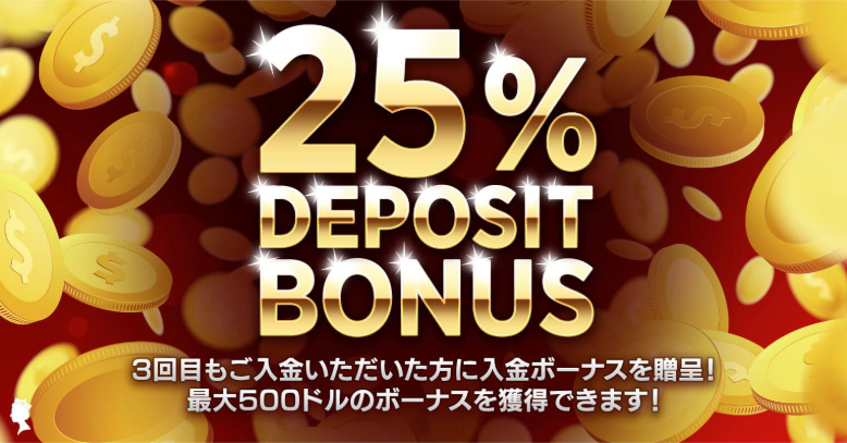 queen casino third deposit bonus