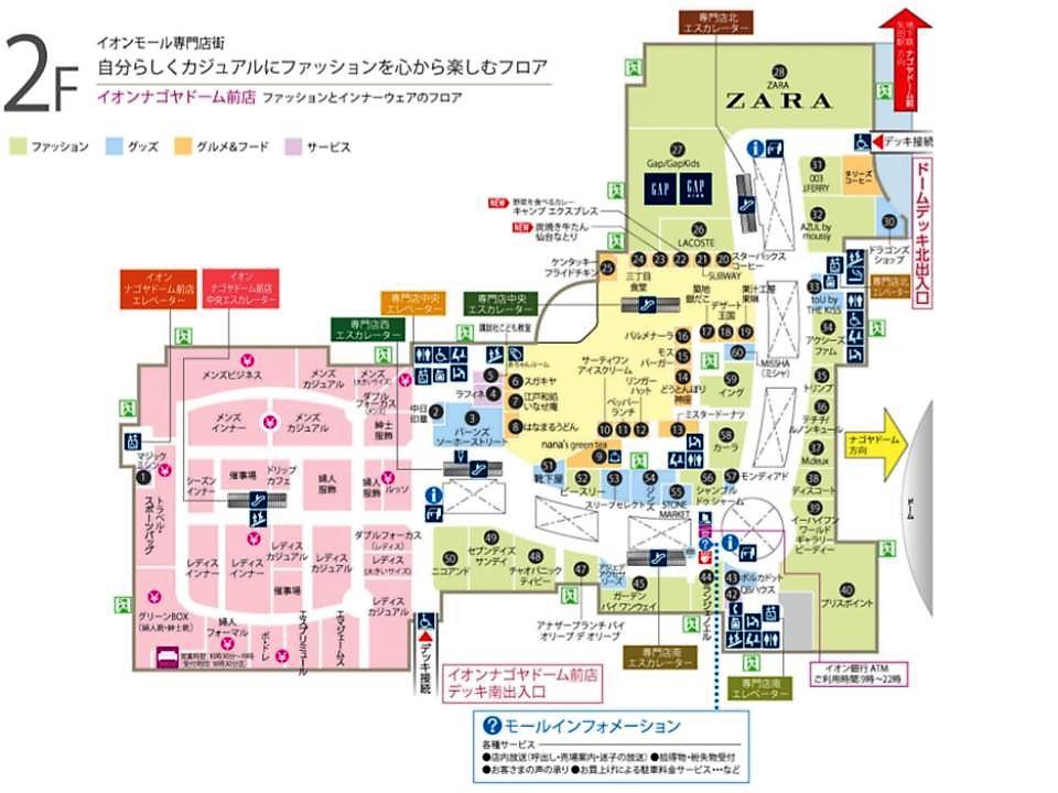 A101.【ナゴヤドーム前】2階フロアガイド 170209版.jpg