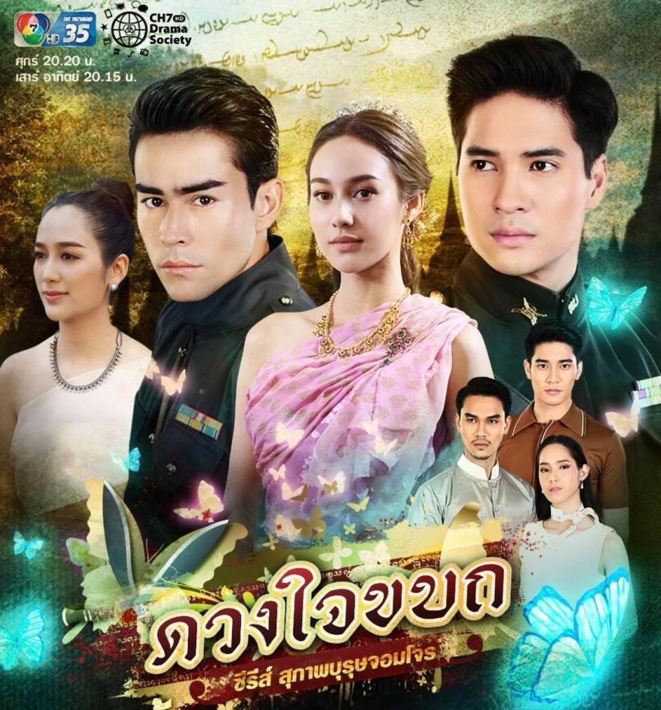 phim truyền hình Thái Lan 2