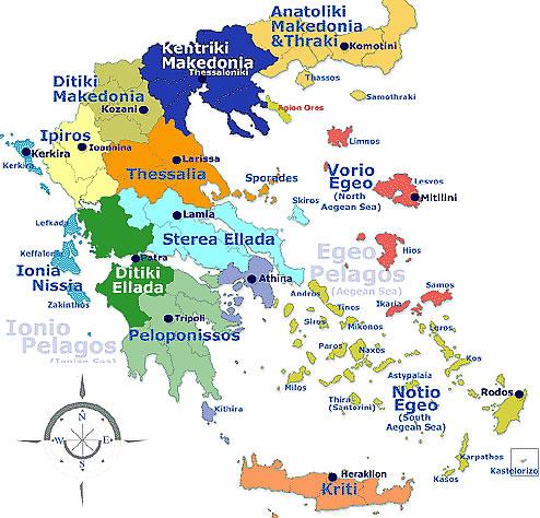 Harta Greciei cu Regiuni administrative