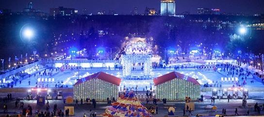 Image result for парк горького каток