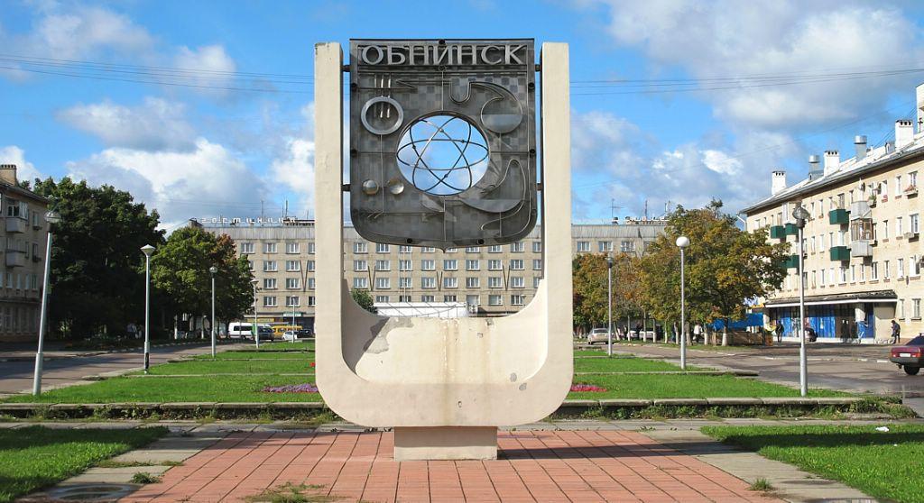 Алгоритм от Яндекса - Обнинск
