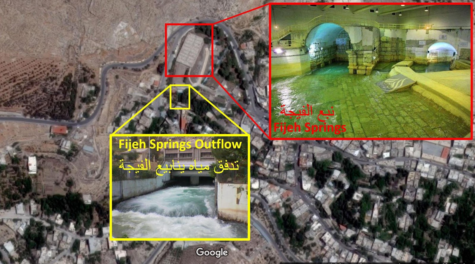 https://017qndpynh-flywheel.netdna-ssl.com/wp-content/uploads/2017/01/Watersupply-in-detail-courtesy-good-maps-M-Darwishah-and-talkingsyria.com_.jpg