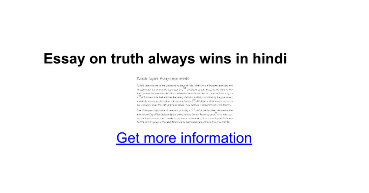 essay on truth always wins in hindi google docs
