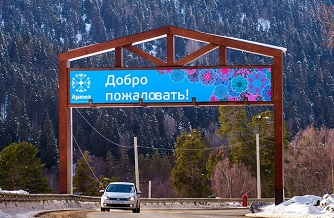 Welcome sign in the Russia Caucasus