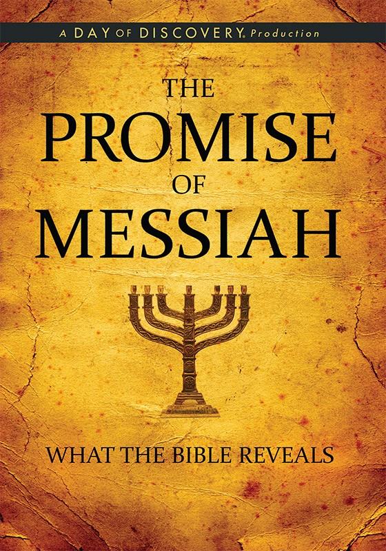 Image result for Messiah
