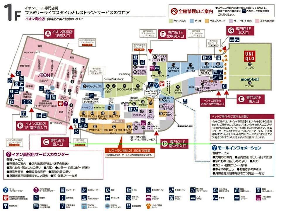 A160.【高松】1階フロアガイド 170125版.jpg