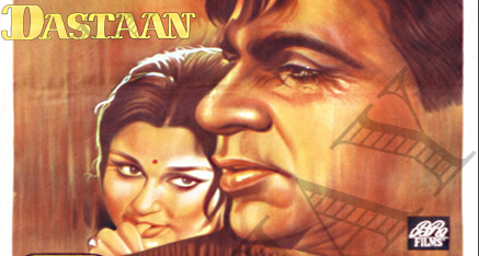 Poster for Dastaan