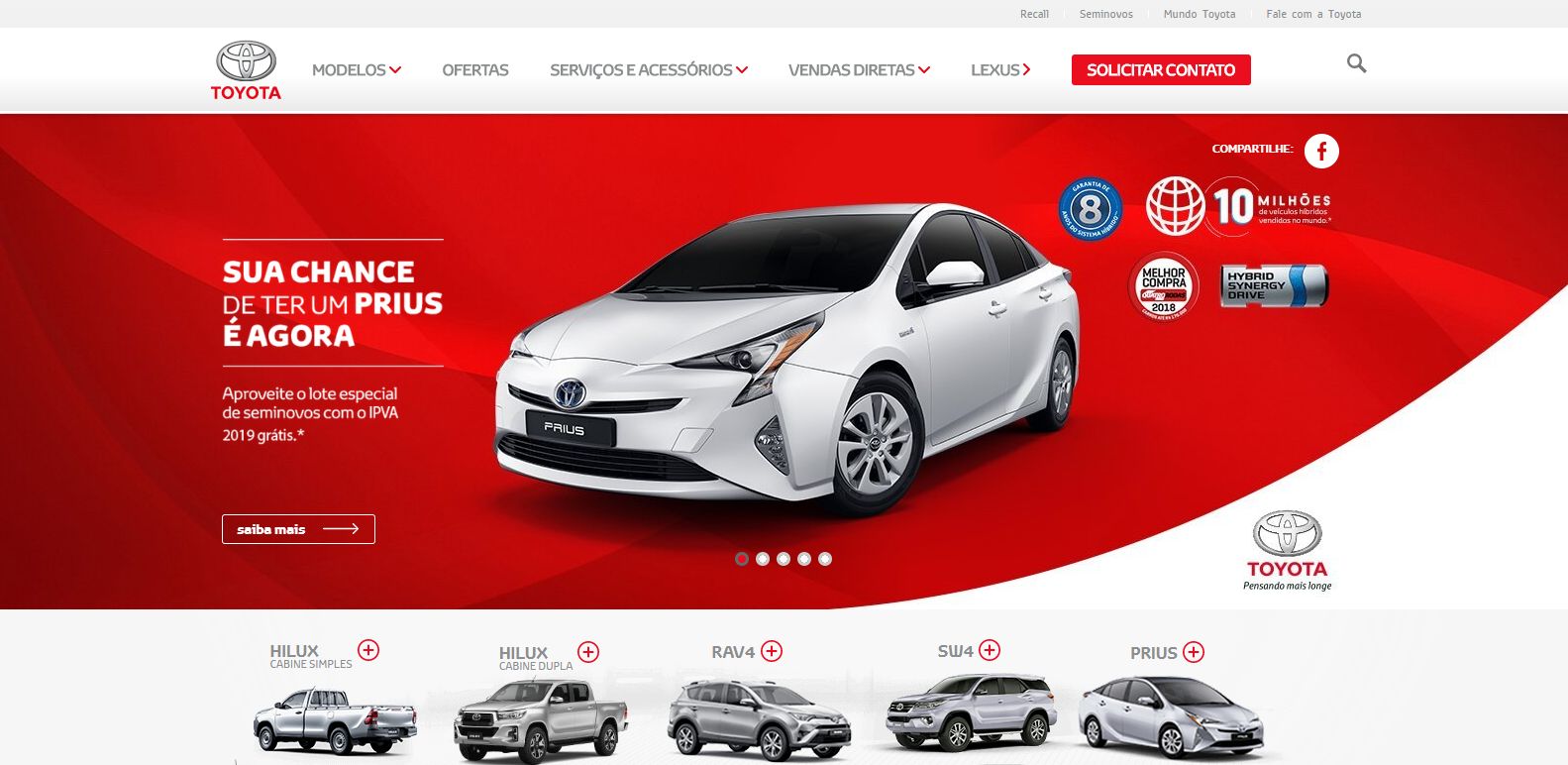 image of toyota brazil template