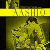 Aashiq (Original Motion Picture Soundtrack)