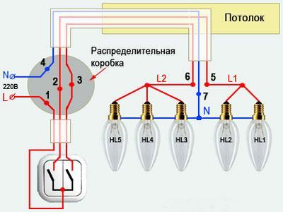 схема подключения люстры на 5 ламп через двойной выключатель света