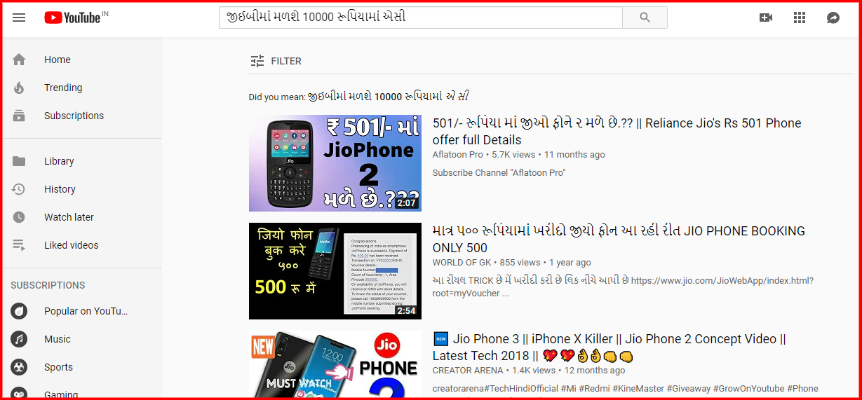 screenshot-www.youtube.com-2019.06.26-12-52-18.png
