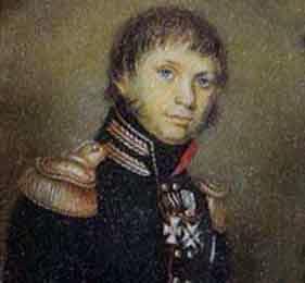 Русский партизан Фигнер