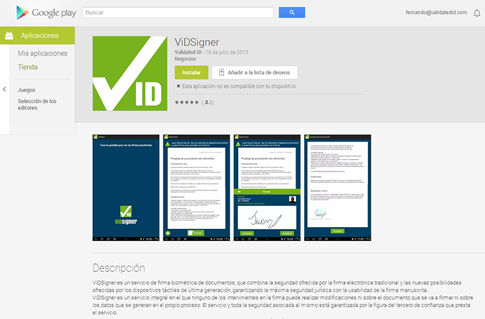 android, ViDSigner for Android