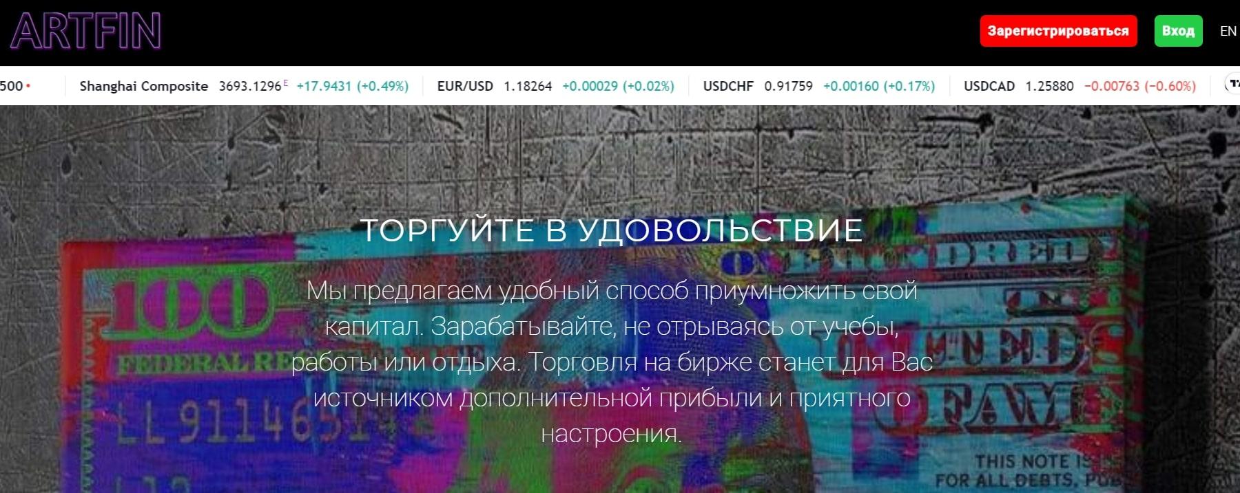 Отзывы о DeepForex и анализ сайта брокера – Обман?