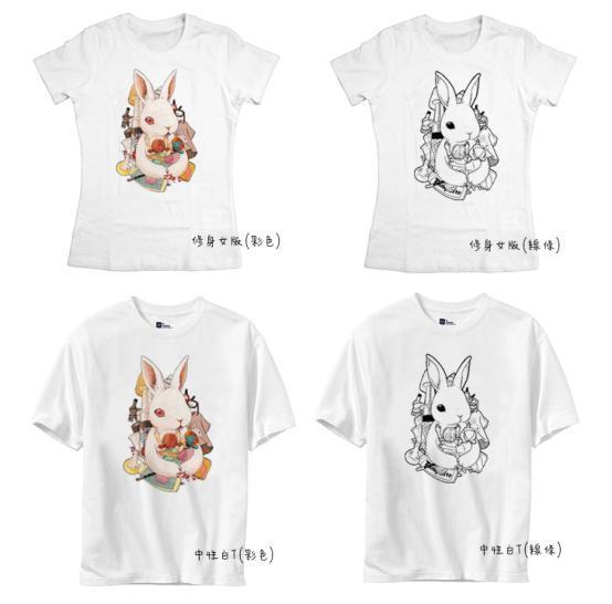 2015公益主題T-Shirt 產品示意圖 (以現貨為準)