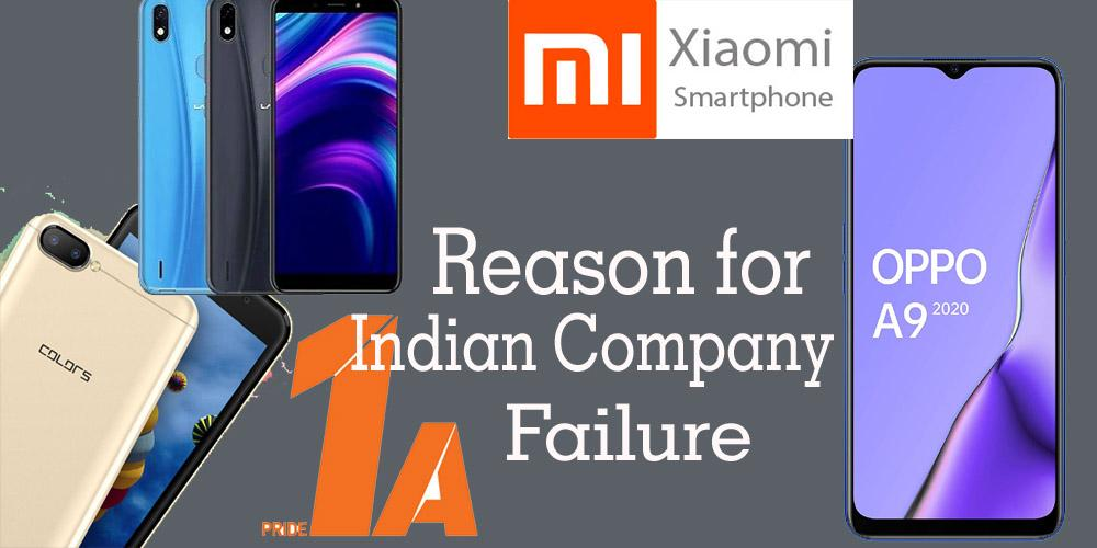 Indian Smartphone Failure