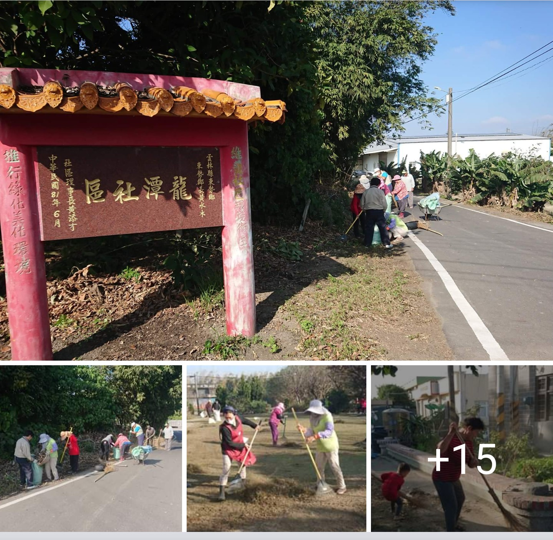 龍潭村邁開群策群力的步伐2:共同出力,社區親像一家人
